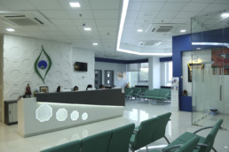 Waiting Room - Shree Ramakrishna Netralaya – Thane